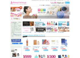 beautyfactory.jp