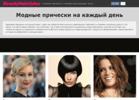 beautyhairstyles.ru