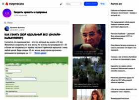 beautyhealth.mirtesen.ru