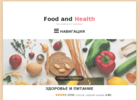 beautyhelp.ru