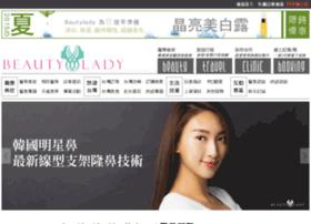 beautylady.com.tw