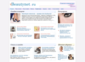 beautynet.ru