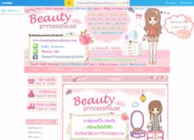 beautyprincesshouse.com