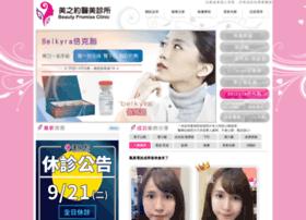 beautypromise.com.tw