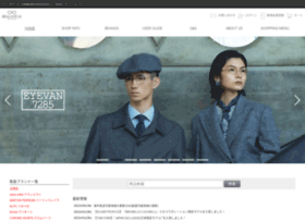 beauxyeux-online.com