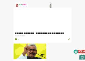 bebakmedia.com