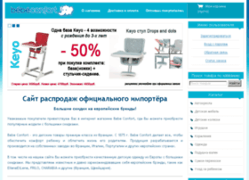 bebeconfort-club.ru