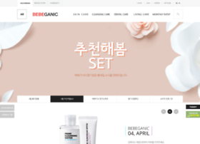 bebeganic.co.kr