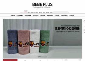bebeplus.net