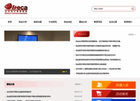 beca.org.cn