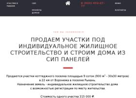 becat.ru