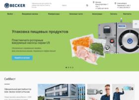 becker-pump.ru