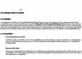 beckermx.com