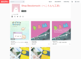 becolomochi.booth.pm