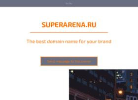 bedanya.superarena.ru