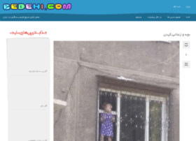 bedehi.com