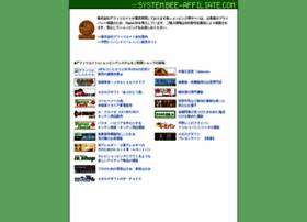 bee-affiliate.com