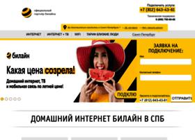 beeline-connect.ru