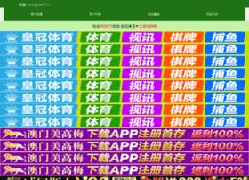 beelovesbeauty.com