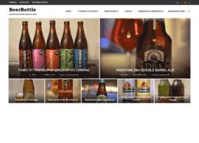 beerbottle.ru