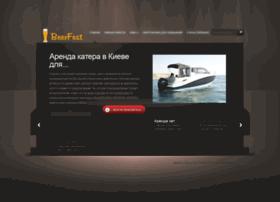 beerfest.kiev.ua