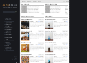 beerforum.co.kr