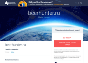 beerhunter.ru