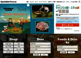 beerkeyaki.jp