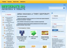 beeservice.ru
