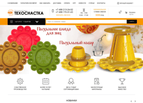 beeware.ru