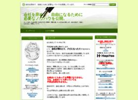 beeyaan.com