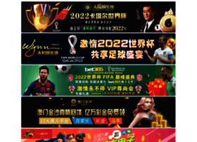beezmall.com