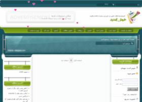 befarmaeedsham.loxblog.ir