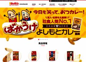 befco.jp
