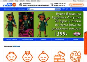 begemottik.ru