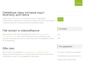 beggarm.ru