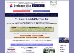 beginners-site.com