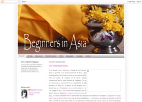 beginnersasia.blogspot.sg