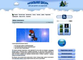 beginnerschool.ru
