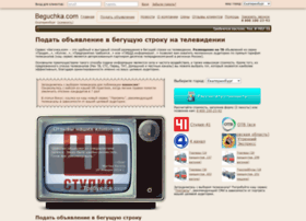 beguchka.com