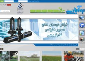 behabadi.com