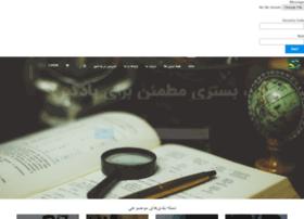 behamooz.com