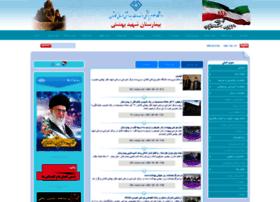 beheshti.kaums.ac.ir