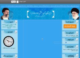 beheshti.khschools.ir