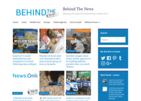 behindthenewsisrael.wordpress.com