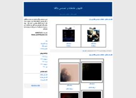 behnam-love.blogfa.com