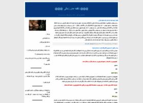 behnud55.blogfa.com