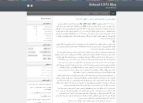 behradx.blog.ir