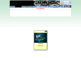 behrooz-farahi1.miyanali.com