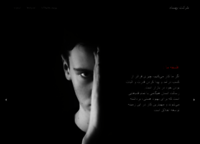 behsad.com